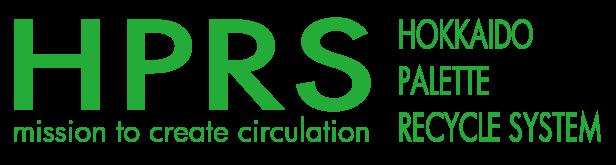 北海道パレットリサイクルシステム|資源エネルギー活用技術研究開発